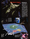 Gundam: Page 5 of the 0083 article