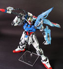 Gundam: This is what the Strike Gundam should look like