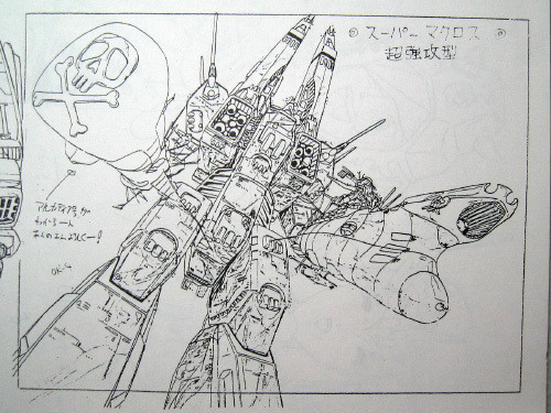 Macross: You are totally fucked