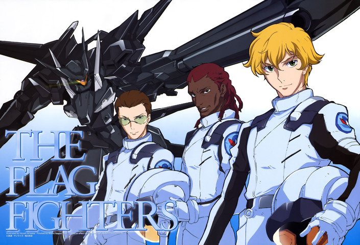 Gundam: The Flag Fighters