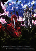 Gundam: March/April of an awesome calendar