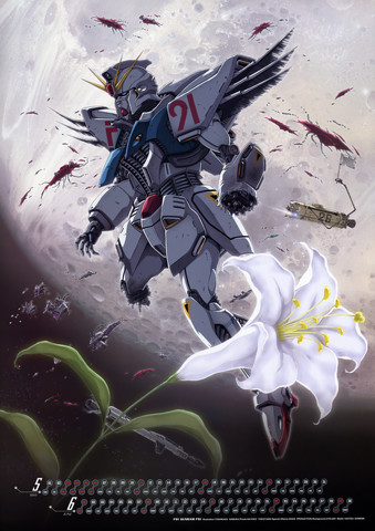 Gundam: May/June of an awesome calendar