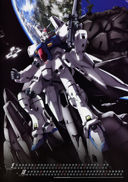 Gundam: September/October of an awesome calendar