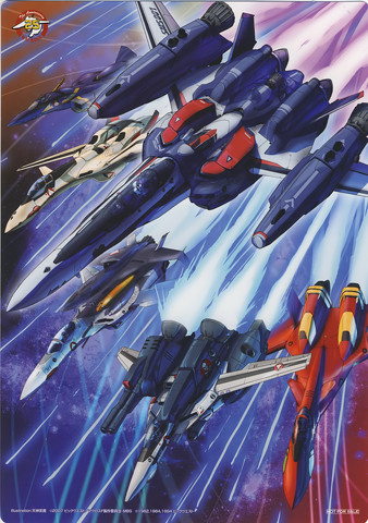 Macross: 25 years of fucking awesome