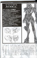 Evangelion: Anima needs to be translated to English already