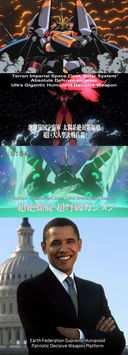 Gunbuster, Diebuster, Gurren Lagann: Obama can do the Pose, and I'm still voting for Ron Paul