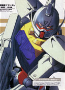 Gundam: Bandai/Sunrise, please release Turn-A Gundam on DVD in America