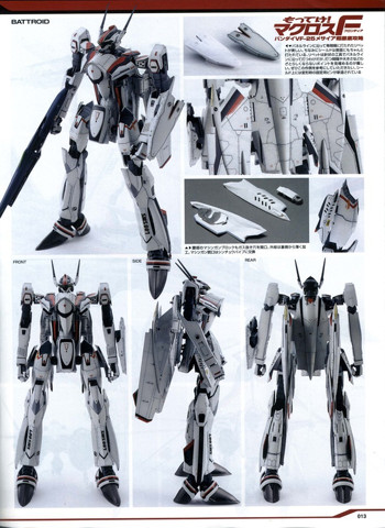 Macross: Alto's VF-25 (part 2)