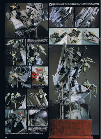 Gundam: The Last Battle of Soldiers of the Delaz Fleet (part 3)
