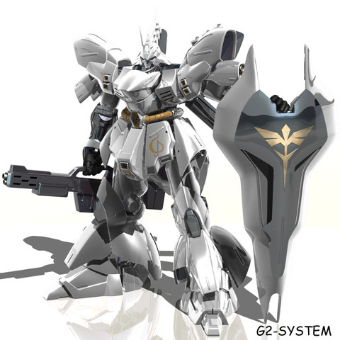 Gundam: Sazabi in White