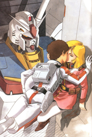 Gundam: Amuro and Sayla