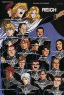 Legend of the Galactic Heroes: Prussians in Spaaaaaaaace