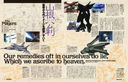 Argento Soma: Newtype article part 5