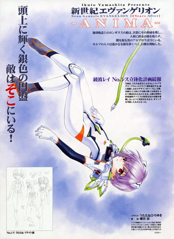 Evangelion: One of the Reis fron Anima with wings