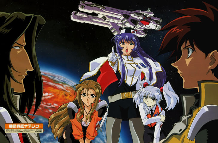 Nadesico: Best parody anime ever