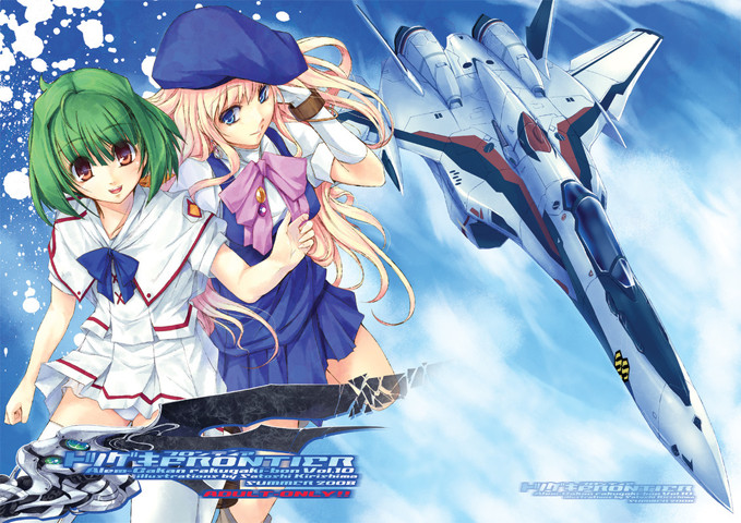 Macross: Yes, this is a hentai doujin cover