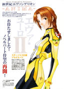 Evangelion: Hikari is now a pilot