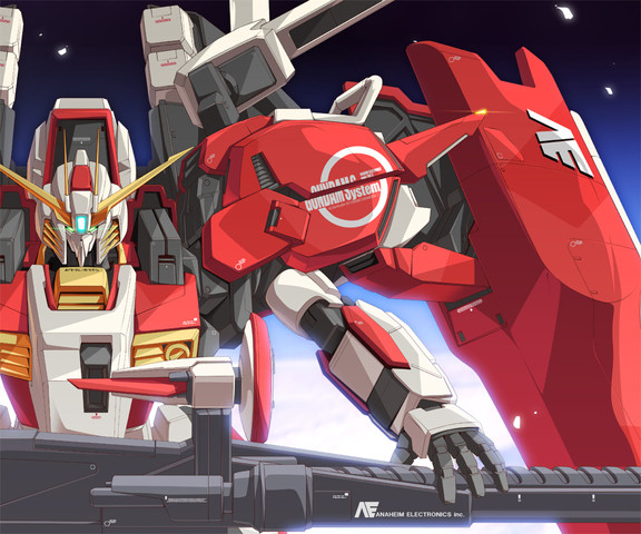 Gundam: Deep Striker