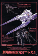 Nadesico: I like the look of the Nadesico C
