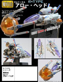Miscellaneous: Limited edition R-Type diecast