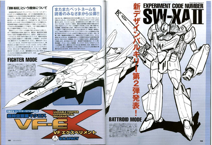 Macross: The SW-XA2 is going to fuck some shit up