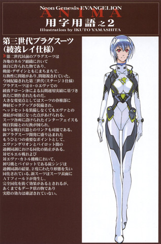 Evangelion: I didn't get Rei fans at first… but adult Rei isn't so bad