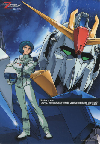 Gundam: Promo image for the second Zeta movie