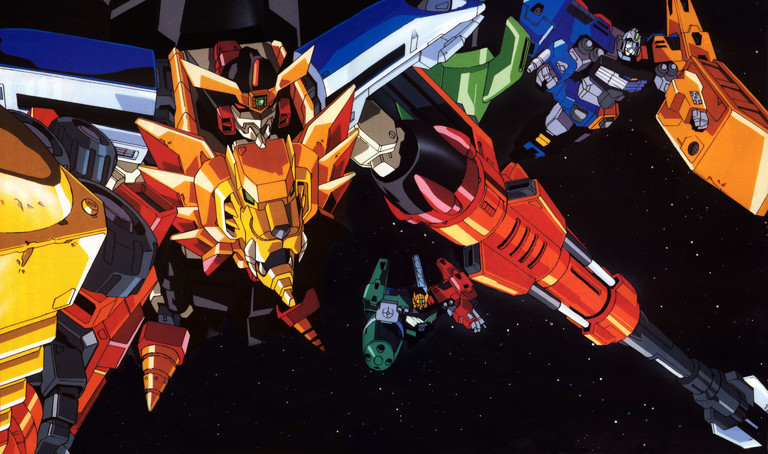 GaoGaiGar: Evil is screwed