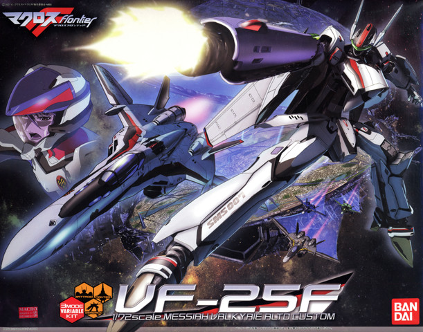 Macross: I want another Macross series now