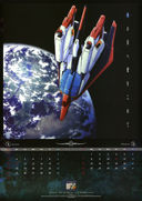 Gundam: Japan gets better calendars than we do