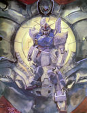 Gundam: Church of the Holy Gundam