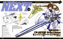 Nanoha: Translated version of the new Raising Heart