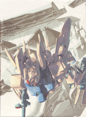 Gundam: Since when was CD art that big?
