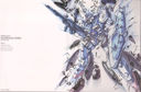 Gundam: Japanese boxsets have simple art