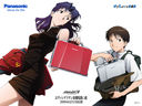 Evangelion: If Panasonic's rugged line of impervious laptops survive in Tokyo 3…
