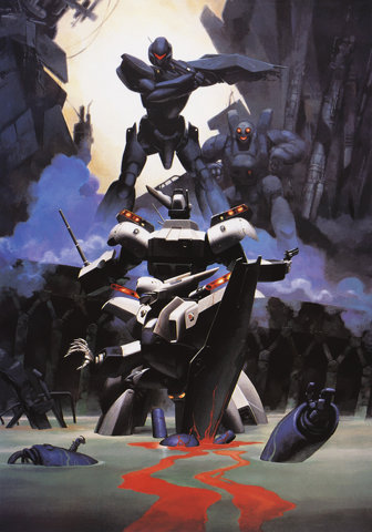 Patlabor: Henshin! Wait, wrong franchise