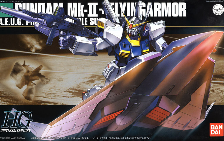 Gundam: People make weird fan art for model box covers
