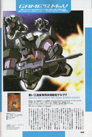 Gundam: Somewhere out there is Black Tri Star custom Sazabis
