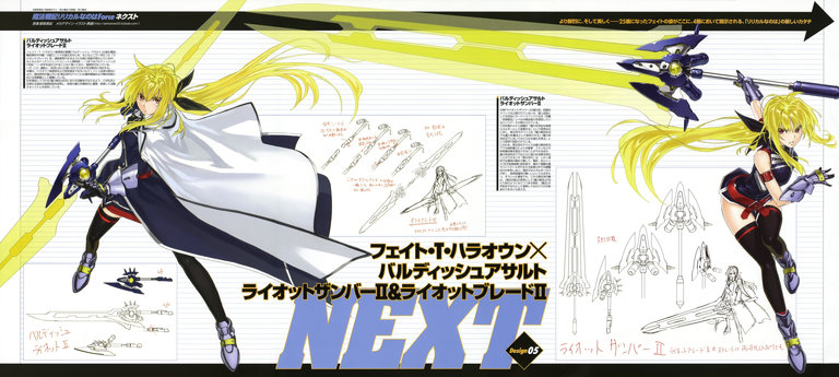 Nanoha: The Sword That Smites Evil, now in compact portable loli form