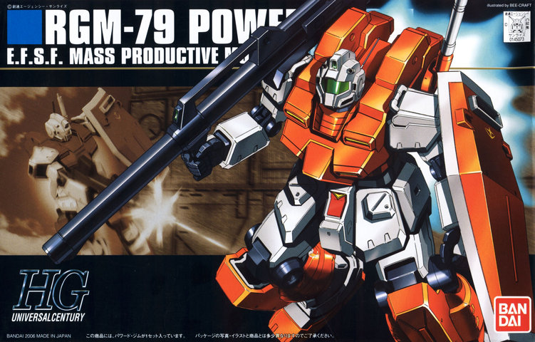 Gundam: I thought orange colored things blew up in the Gundamverse?