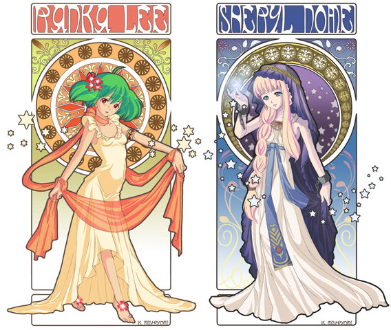 Macross: They're… tarot cards?