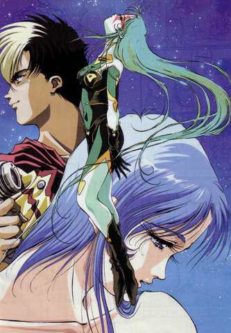 Macross: I wonder if Macross II will ever be remastered