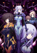 Muv-luv: Superior Russian Breasts are Superior