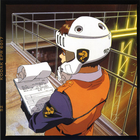 Patlabor: Possibly one of the best OVAs I've seen in a long time