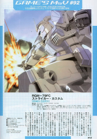 Gundam: I'm actually posting a mecha on MIOTD for once… I feel weird