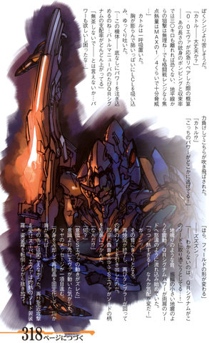 Evangelion: Now with extra flaming sword