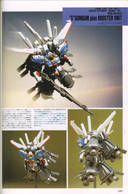 Gundam: S Gundam plus Booster Unit 1/2