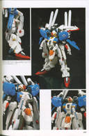 Gundam: S Gundam plus Booster Unit 2/2