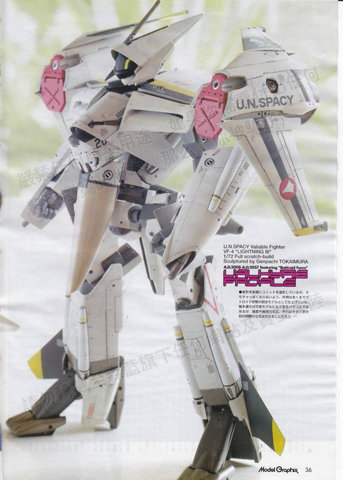 Macross: More of that VF-4