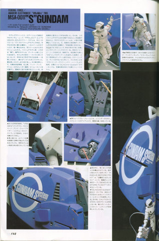 Gundam: More of that S Gundam